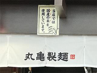 171214_3