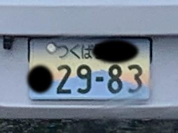 2101242
