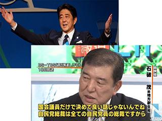 Abeishi