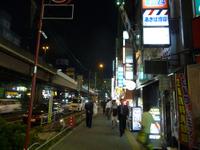Wakalog_090519
