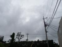 Wakalog_090903