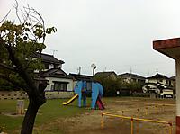 Wl110926