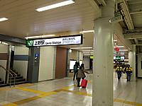 Img_1023