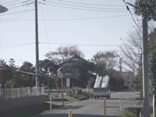 Saodake0411